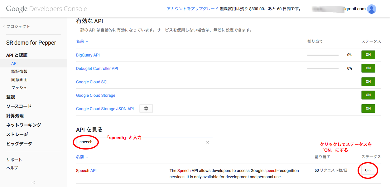 Google Developers Console 2015-02-17 12-06-05.png