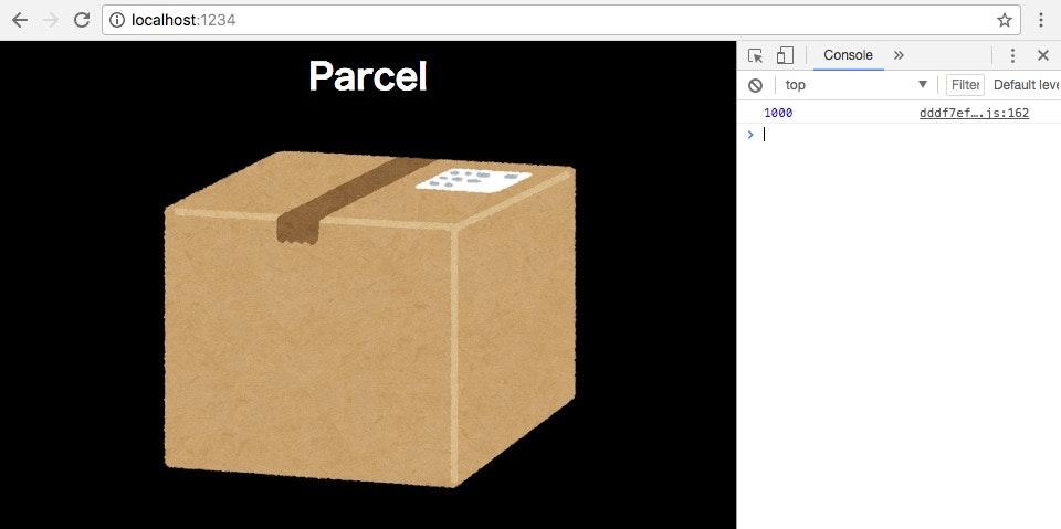 parcel2.jpg