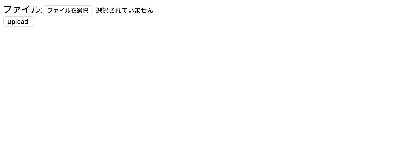 スクリーンショット 2018-04-24 0.53.55.png