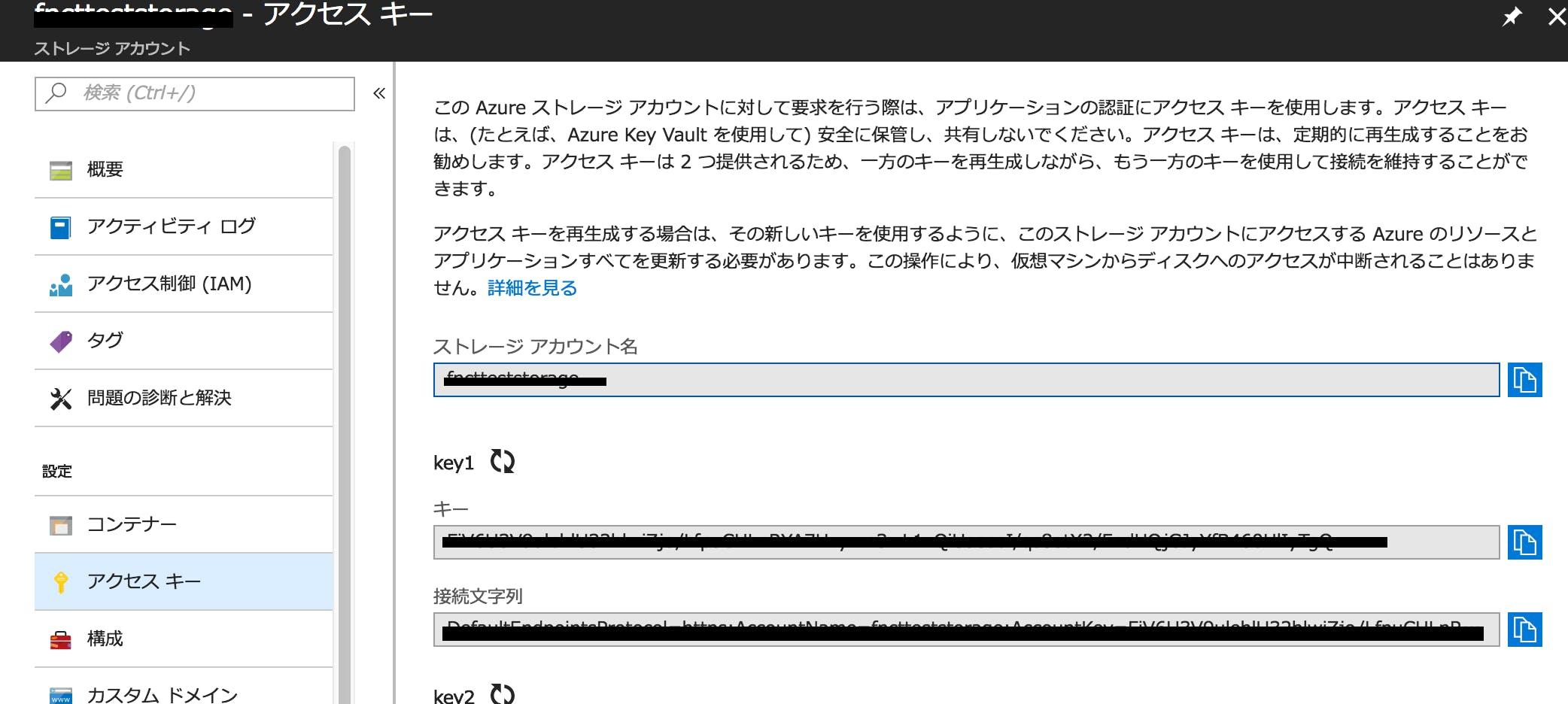 スクリーンショット 2018-04-24 0.47.09.png