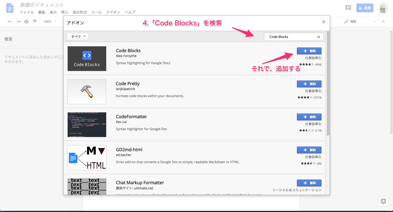 code_blocsk.png