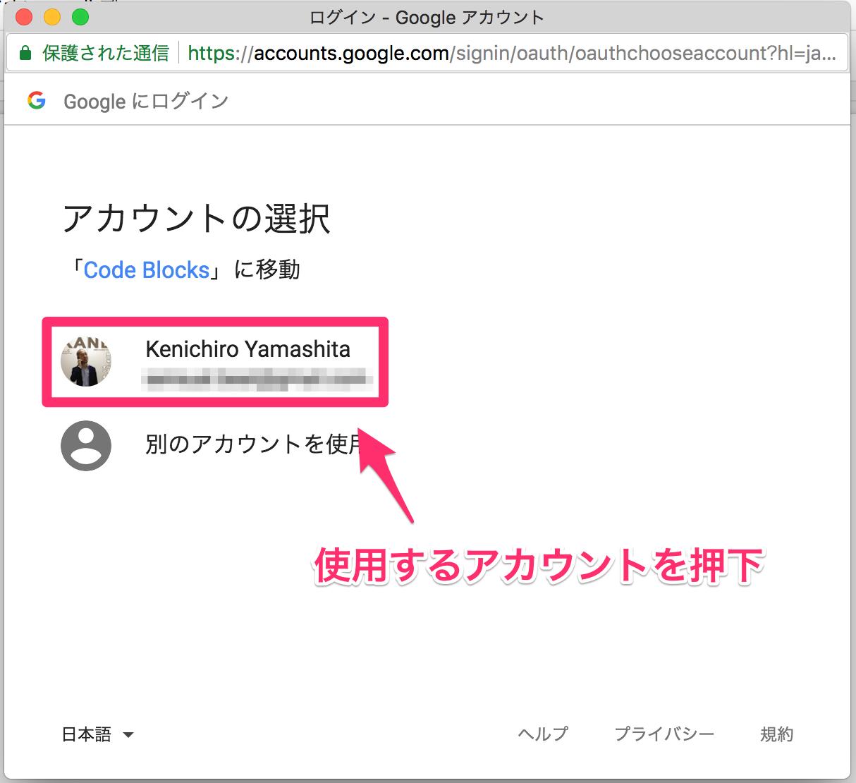 code_blocsk01.png
