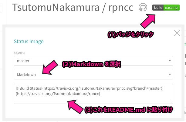 CreateNPMModule_0004-02.png