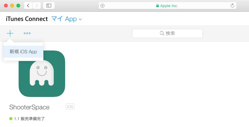 newApp.png