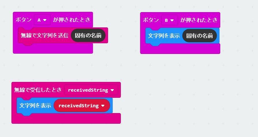 musencode.JPG