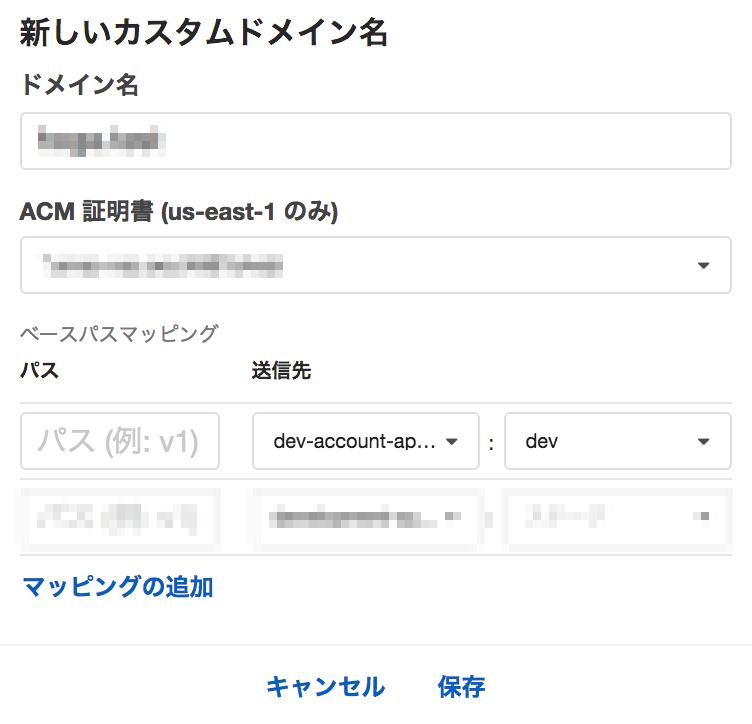 custom-domain1.png