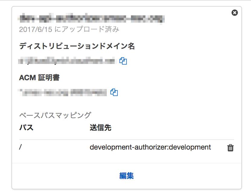 custom-domain2.png