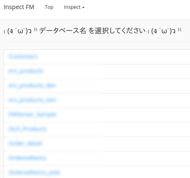 inspect_fm_02.png