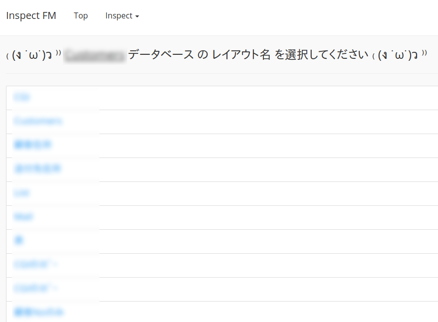 inspect_fm_03.png