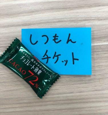 ログボ_小.jpg