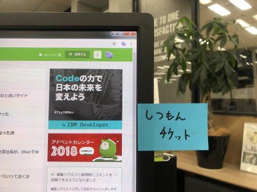 チケット起票_小.jpg