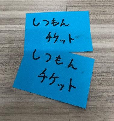 チケット_小.jpg