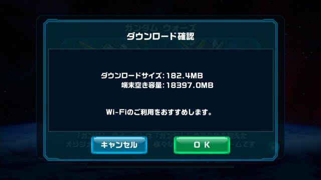Screenshot_20160915-110350.png