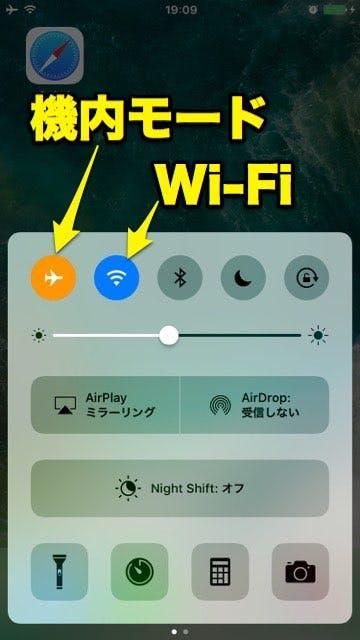kinai_wifi-4.jpg
