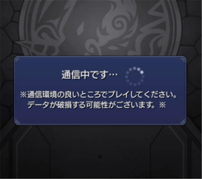monster-strike-network-trouble-2016-06-07.png