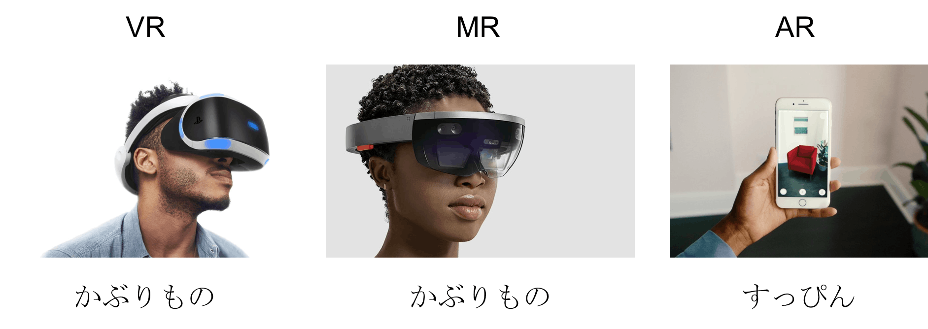 XR.png