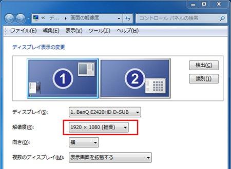 win-display-resolution.jpg