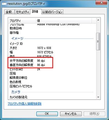 win-jpg-resolution.jpg