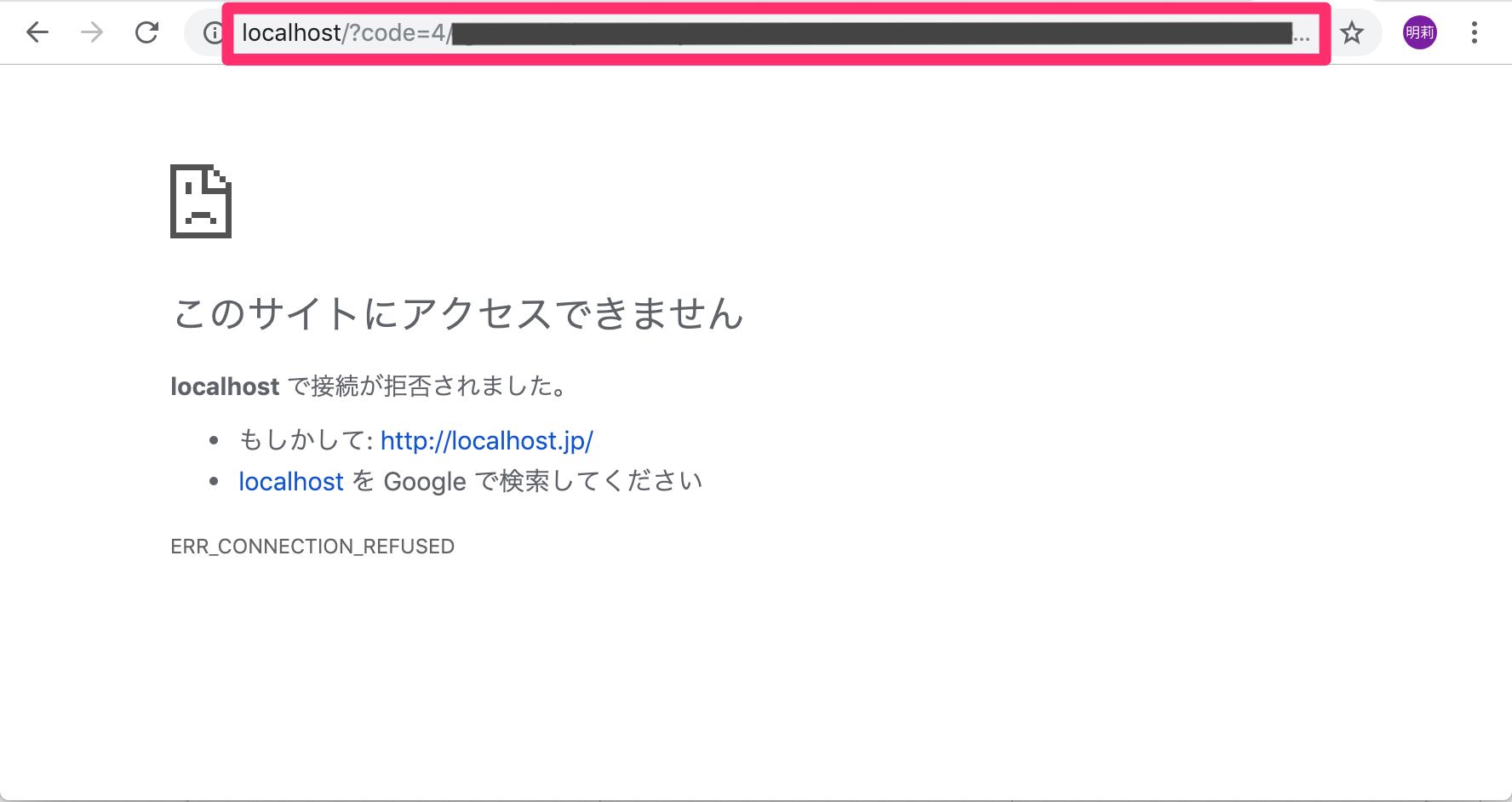 URL取得_s.png