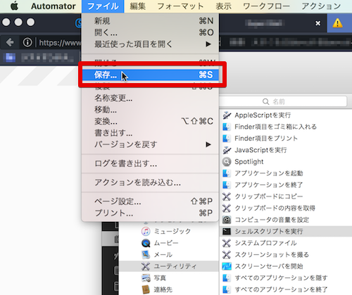 automator_new3.png