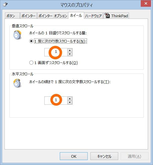 ThinkPad T440P 独立ボタンクリックパッド換装 - Qiita