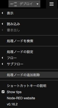 スクリーンショット 2017-04-19 11.50.58.png