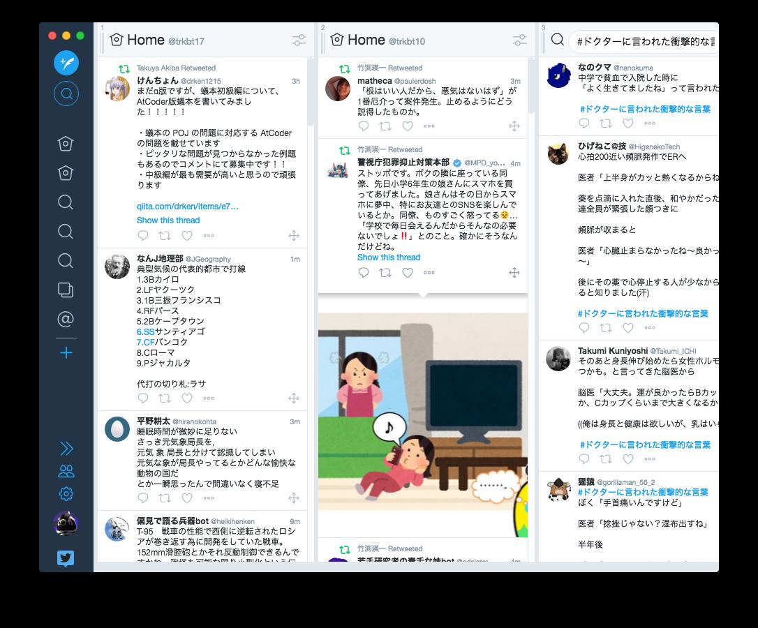スクリーンショット 2018-02-20 13.57.05.png