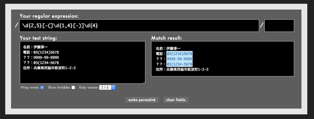 Screen Shot 2016-02-01 at 7.51.56.png