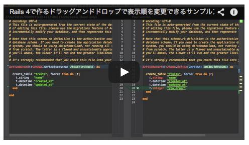 Screen Shot 2014-07-31 at 7.57.58.png