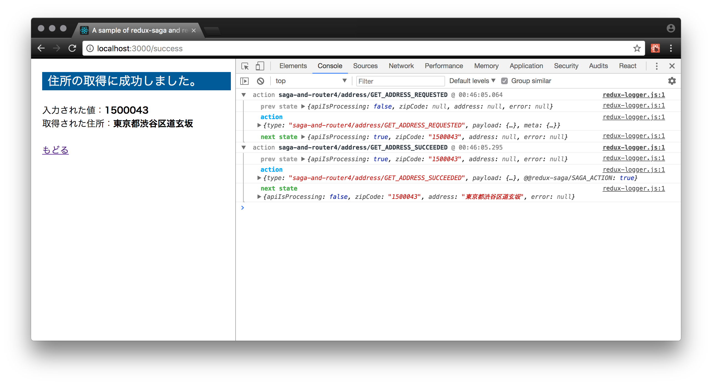 スクリーンショット 2018-05-14 0.46.08.png