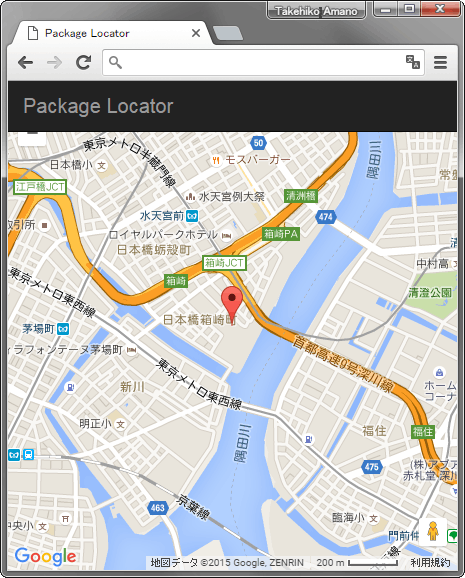 package-location1.png