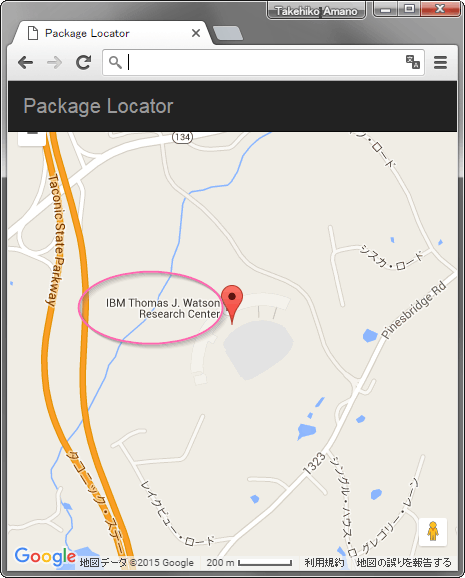 package-location3.png