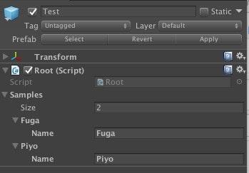 root_inspector.jpg