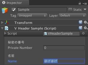 ss_vheader_sample.jpg