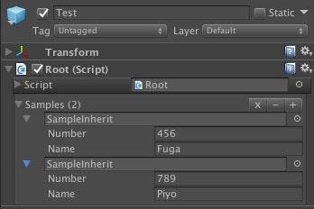 vfw_root_inspector.jpg