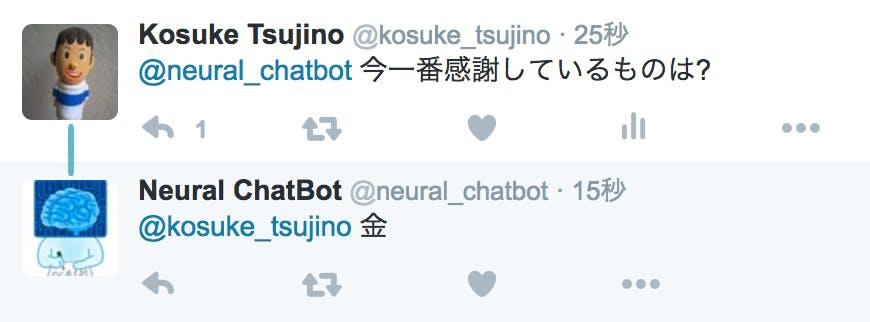 ディープラーニング(seq2seq)でtwitter chatbotを作ってみた - Qiita