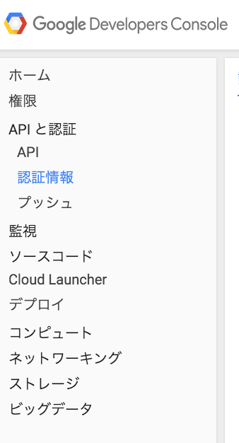スクリーンショット 2015-10-08 1.56.34.png