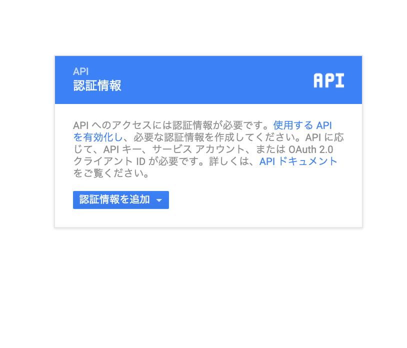 スクリーンショット 2015-10-08 1.56.21.png