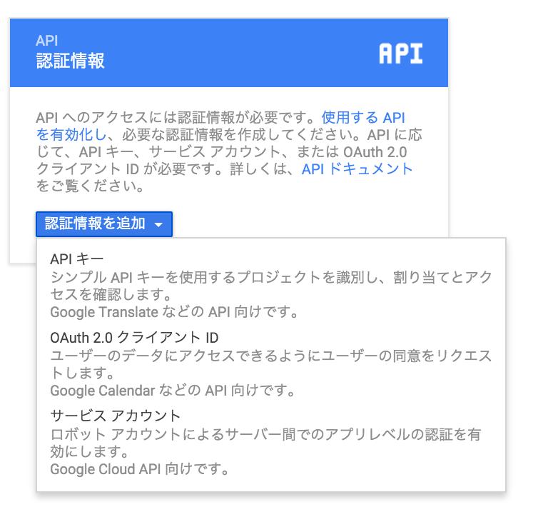 スクリーンショット 2015-10-08 1.56.41.png