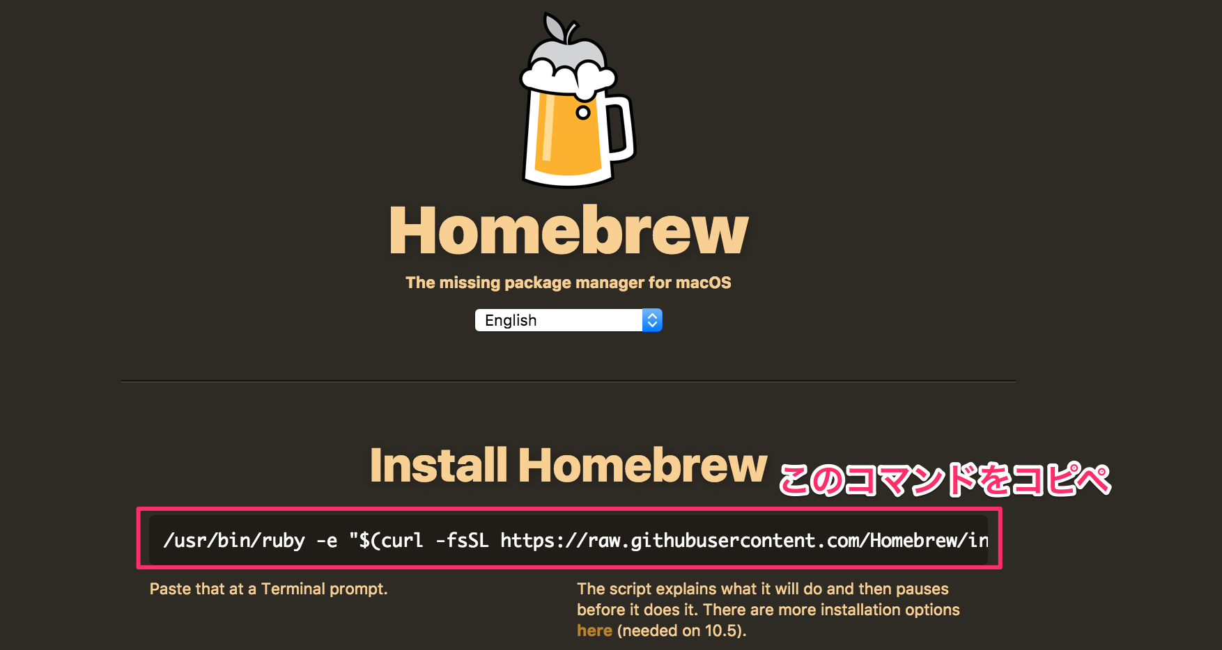 Homebrew_—_The_missing_package_manager_for_macOS.png