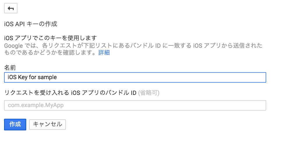 スクリーンショット 2015-10-08 1.57.15.png