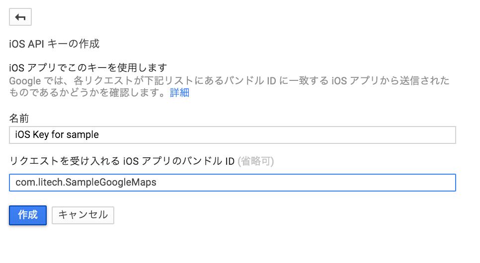 スクリーンショット 2015-10-08 1.57.52.png