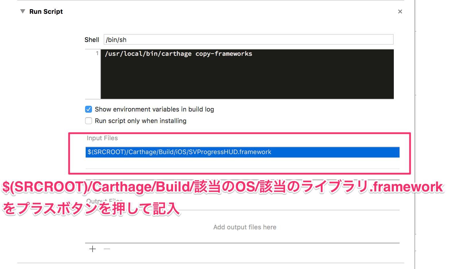 SampleCarthage_xcodeproj_6.png