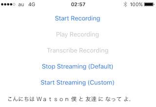 Watson音声認識(STT:Speech to Text)をSwiftアプリで使ってみた。 - Qiita