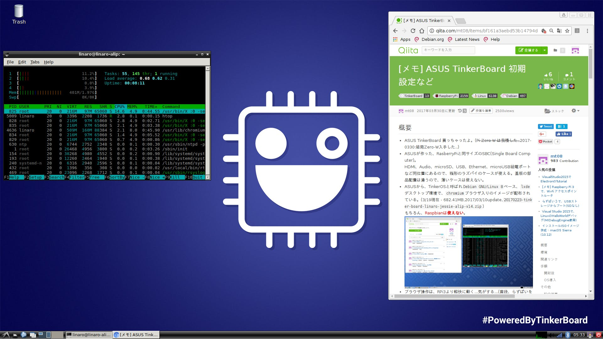 メモ] ASUS TinkerBoardでRaspbianイメージを起動 / RaspberryPiでも