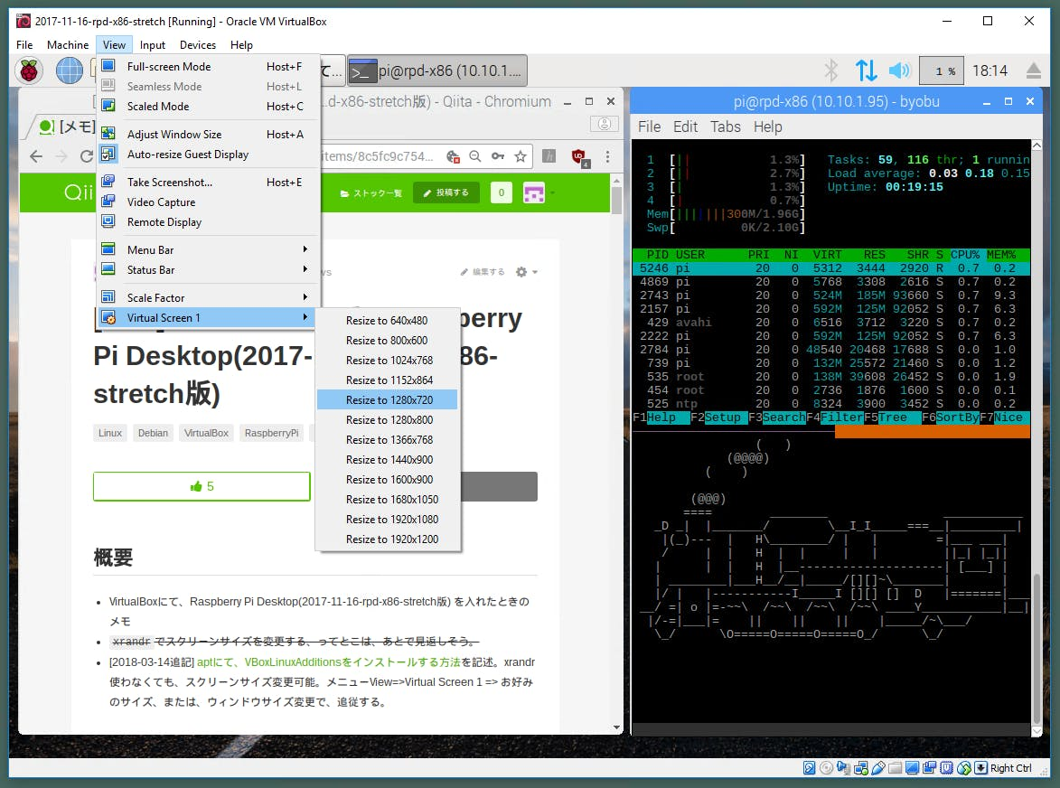 メモ] VirtualBoxにて、Raspberry Pi Desktop(2017-11-16-rpd-x86