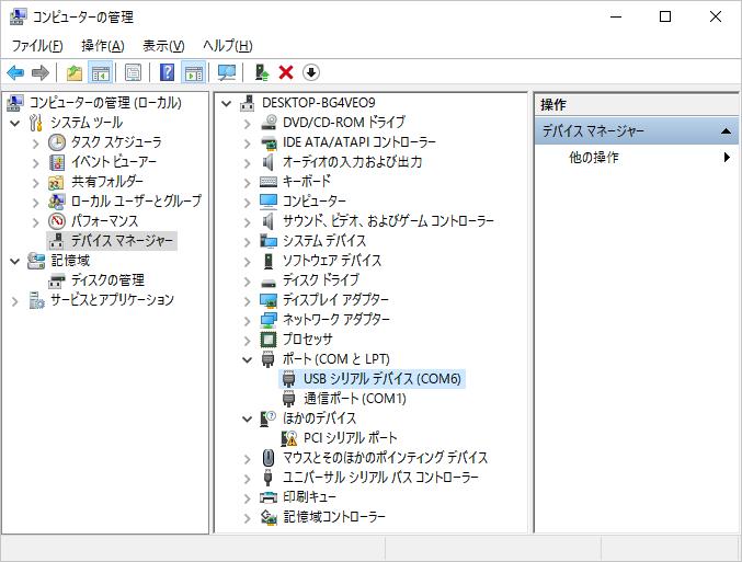 PiZERO_USB_Gad01.png