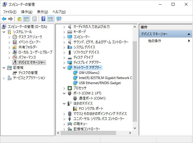 PiZERO_USB_Gad03.png