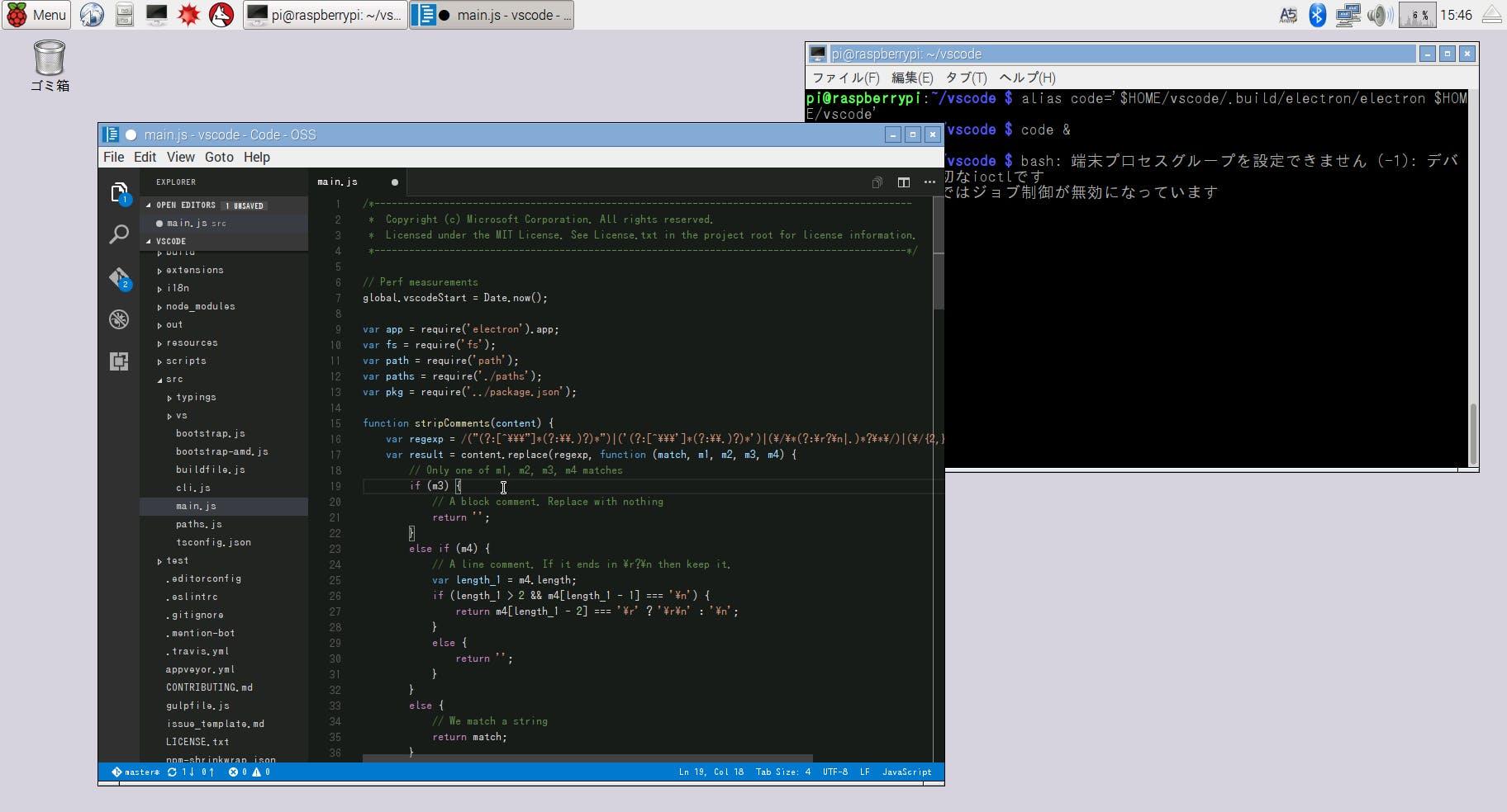 rpi_vscode1.png