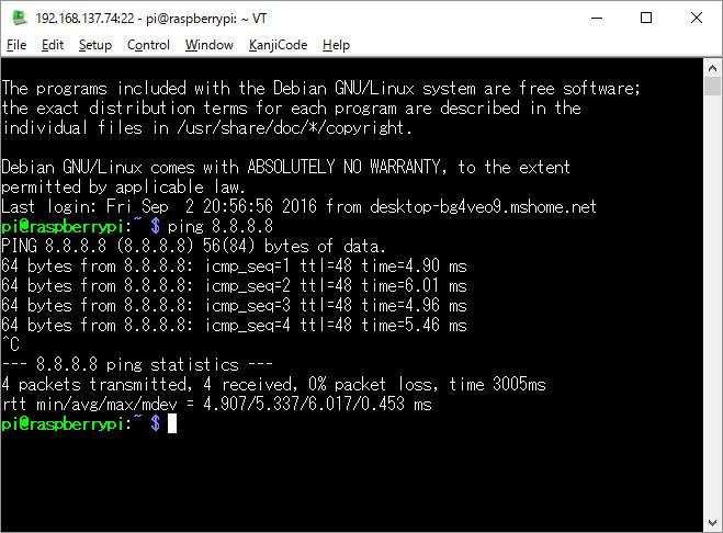 PiZERO_USB_Gad06.png